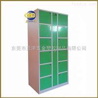 亚津供应机械锁储物柜、一卡通储物柜、IC卡存包柜厂家直销