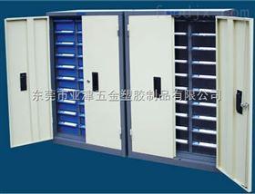 *工厂小样品零件盒、A3A4纸存放柜可定做