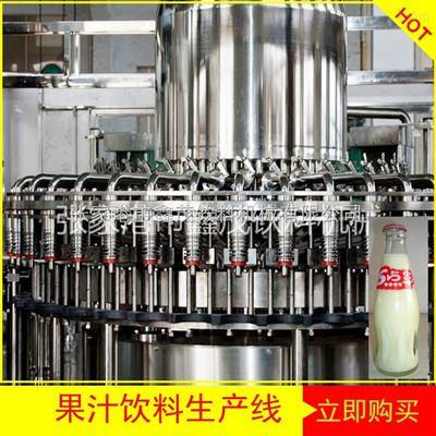易拉罐马口铁凉茶椰奶啤酒饮料灌装设备