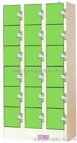 24门储物柜亚津供应超市电子存包柜、电子智能寄存柜*