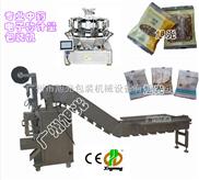 广州中药饮片包装机厂家大颗粒中药材包装机
