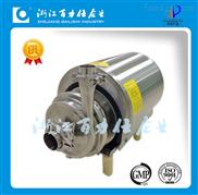 供应离心泵 卧式单级 离心泵 小型不锈钢多功能输送泵 百力仕厂家