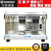 Rancilio/兰奇里奥BASIC 半自动咖啡机商用意式