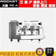 火箭rocket咖啡機RE 意式半自動咖啡機 商用雙頭