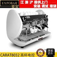 expobar愛寶意式半自動咖啡機商用雙頭Carat8302液晶顯示