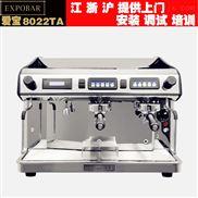 Expobar愛寶8022TA 半自動咖啡機雙頭商用意式 電控 液晶顯示屏