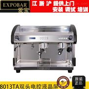 EXPOBAR爱宝8013TA半自动咖啡机商用双头意式 新优雅液晶显示
