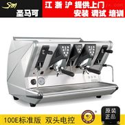 la san marco圣马可半自动咖啡机商用意式双头电控进口100E标准版