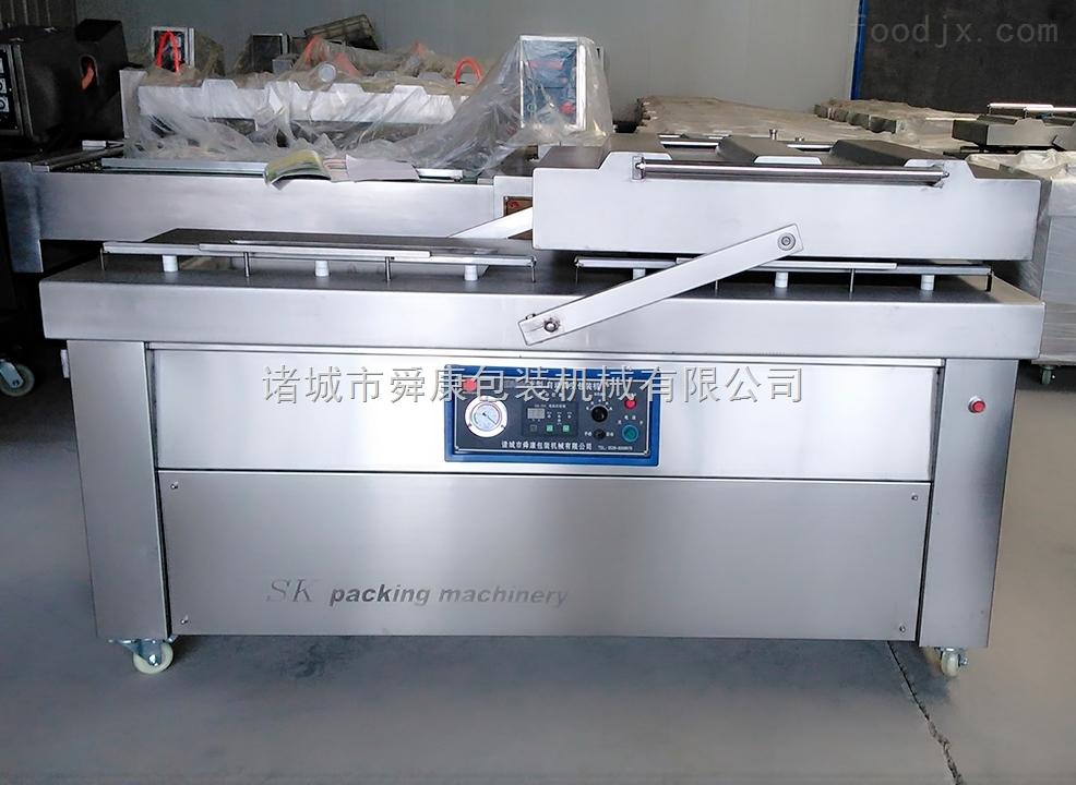诸城舜康DZ-800/S下凹式真空充气包装机