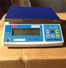 15kg计重电子桌秤
