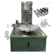 试剂盒灌装铝箔封口机--长沙灌装封口机