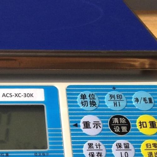 防水防腐蚀桌秤松江不锈钢电子桌秤