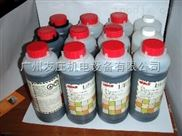 伟迪捷喷码机溶剂、油墨、清洗剂
