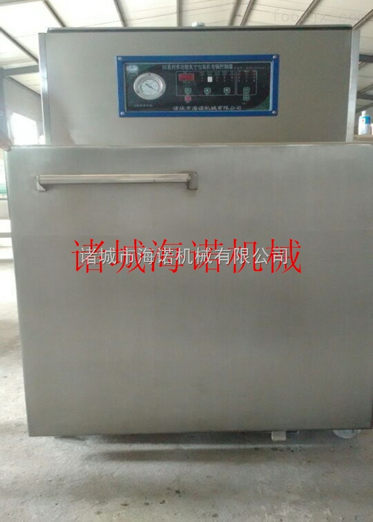 400/2L食品级活性炭高效真空包装机立式大包装物连续式内抽真空包装机