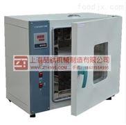 电热鼓风干燥箱价钱,101-0A电热鼓风烘箱的技术参数,新款智能鼓风干燥箱