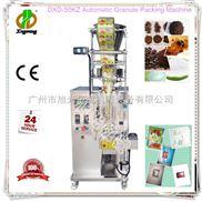 DXD-50kB-全自动食品颗粒包装机种子颗粒包装机砂糖颗粒包装机