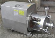双密封卫生泵/高温卫生泵/双机封离心泵