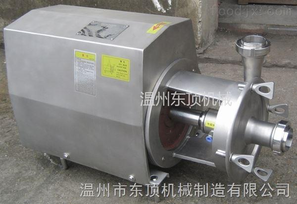 双密封高温卫生泵/双机封离心泵