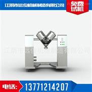 長期生產不銹鋼立式高效V型粉體混合機 V型混合機500L
