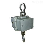 OCS-XC-G1.5吨小量程电子吊秤吊钩秤