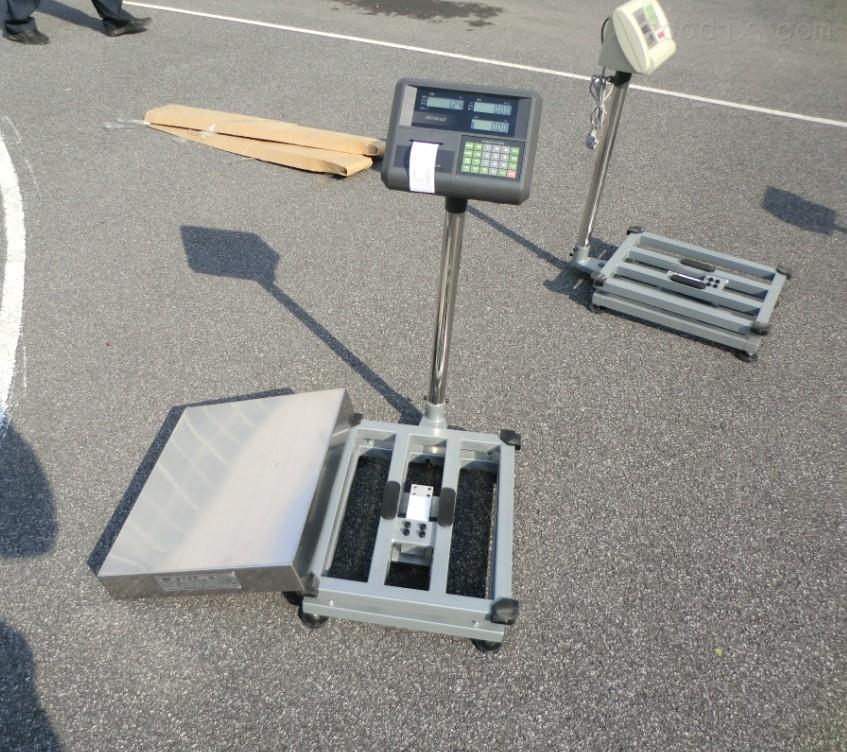 车站称量用计数电子台秤/300kg地磅秤