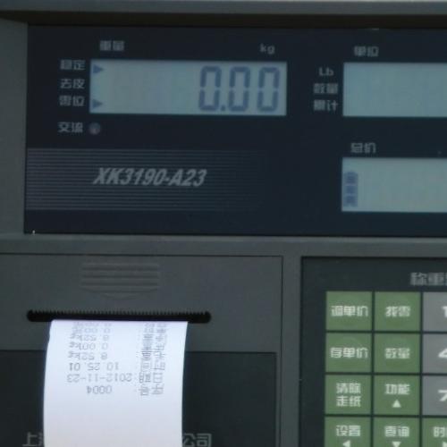 松江不干胶电子打印桌秤条码打印电子秤