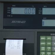 ACS-XC-Z松江不干胶电子打印桌秤条码打印电子秤