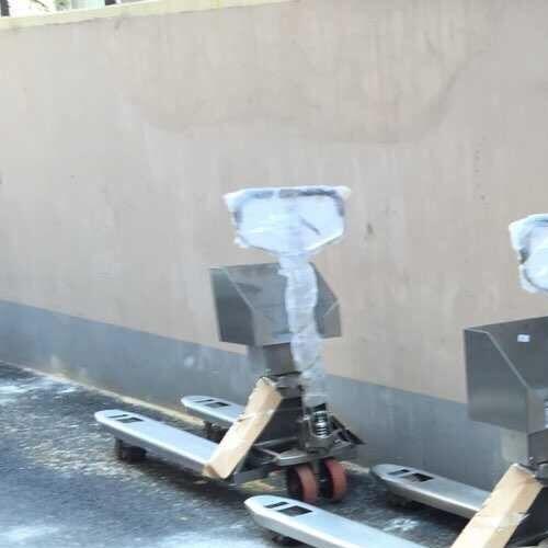 U型电子平台秤上海3吨U型磅秤