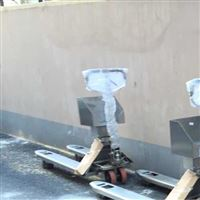 DCS-XC-UU型电子平台秤上海3吨U型磅秤