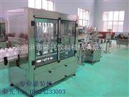 张家港全自动5-20L桶装食用油灌装机