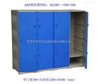 供应医院ABS更衣柜,银行ABS储物柜,政府ABS寄存柜可定做