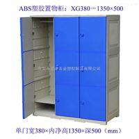 亚津供应化工厂ABS储物柜,电子厂ABS储物柜,厂家直销
