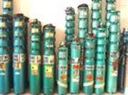 大寿命高扬程潜水泵功率@高扬程潜水泵厂