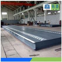 上海張紅/商行地磅維修,汽車衡維修,電子秤維修