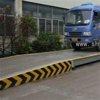 SCS-XC-A上海汽车衡汽车磅秤日夜过磅