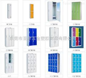 *钢制更衣柜、1门更衣柜、2门更衣柜、3门更衣柜门数可按要求定做