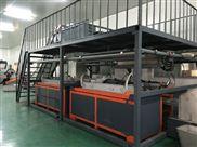 6CRZ45-2-6CRZ45-2型揉捻自动进料系统
