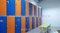防水防潮ABS储物柜、环保型寄存柜、密码安全存包柜厂家直销