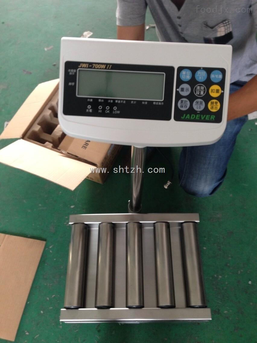 100kg电子秤 上海电子计重秤 川沙电子台秤