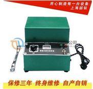 粉碎机-破碎机,上海粉碎机/破碎机出售,DF-4电磁矿石粉碎机价钱
