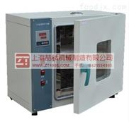 干燥箱价格101-4A,电热鼓风干燥箱【说明书】,上海电热鼓风烘箱
