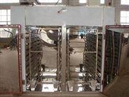 CT-C-I-红薯片专用干燥机,红薯片热风循环烘箱