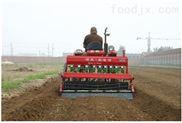 农哈哈2BX(F)-16圆盘式小麦施肥播种机