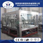 GF-32-10-易拉罐饮料生产线啤酒灌装机(10000罐/小时)