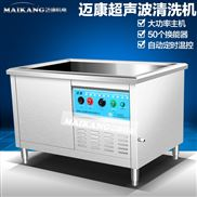 MK1200-黑龙江伊春玛瑙石清洗机红玛瑙清洗机天然玛瑙清洗机