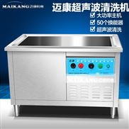 超聲波洗瓶機