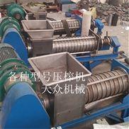 压榨机 连续式双螺旋压榨机