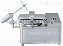 ZB-125肉类斩拌机价格