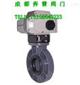 新疆西藏青海SD971S-電動塑料蝶閥