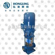 GDLF型立式不锈钢多级离心泵,不锈钢多级泵,立式多级泵